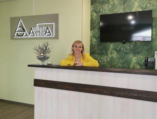 клиника Аэлита в Адлере